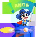 通江网站建设